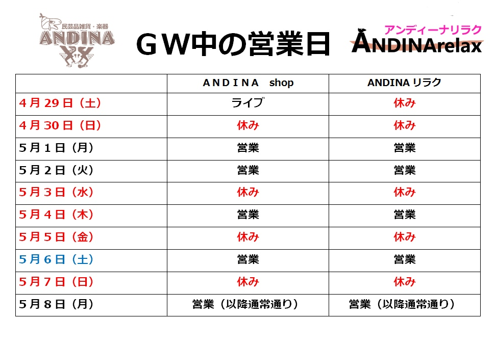 http://andina.jp/wp/wp-content/uploads/2017/04/2017y04m24d_170535623.jpg