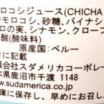 chichamorada