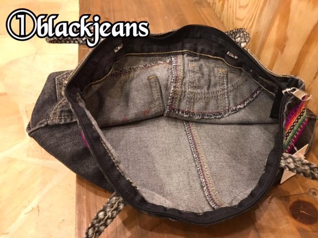 jeansbag